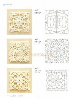 Crochet Knitting Handicraft: Ondori motif edging designs