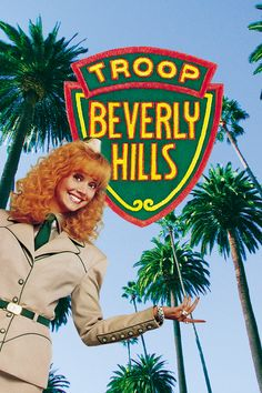 Troop Beverly Hills Movie Poster - Shelley Long, Craig T. Nelson, Betty Thomas #TroopBeverlyHills, #ShelleyLong, #CraigTNelson, #BettyThomas, #JeffKanew, #Comedy, #Art, #Film, #Movie, #Poster
