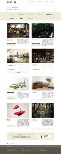 ブランド・ラインナップ|株式会社 吉桂:家具・インテリア企画製造販売 某案件のサイトと同じ規模感であり商流・商材。ベンチマークとして参考になります。