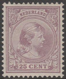 Nederland 1891 - Prinses Wilhelmina 'Hangend haar' - NVPH 42, met certificaat