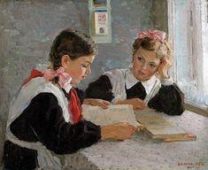 Vladimir Serov (1910 – 1968, Russian)