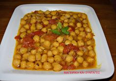 Greek Dishes, Mediterranean Recipes, Chana Masala, Recipies, Sweet Home, Food And Drink, Vegan, Vegetables, Cooking