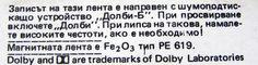 Видео Драгор - български касети :http://www.sandacite.bg/видео-драгор-български-касети/