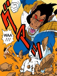 I always loved the Oozar transformation. I wish that Vegeta's tail never got cut off I always liked him with a tail.
