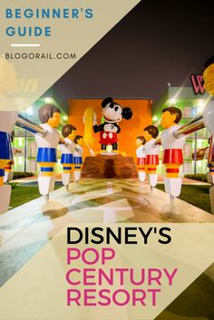 Is Disney's Pop Century Resort the right choice for your family? Let the Blogorail help you decide.