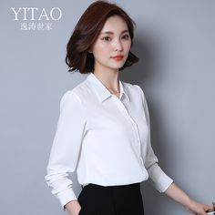 2016 autumn new Korean Fan loose white shirt female long-sleeved shirt solid…