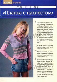 View album on Yandex. Views Album, Blog, Style, Fashion, Moda, La Mode, Blogging, Fasion, Fashion Models