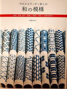 Point de dessins japonais - par Christophe Endo - artisanat japonais livre de croix