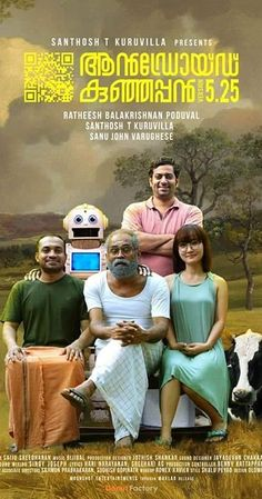 Story of a conventional, conservative small town villager and his son who has to move away from home due to his profession. Their relationship gets an endearing twist when an AI humanoid enters their lives and fills in their emptiness. Movies To Watch Online, All Movies, Movies 2019, Movie Tv, Malayalam Cinema, Free Stories, Tv Series Online, Indian Movies, Classic Films