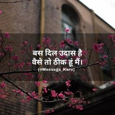 Friendship Quotes and Selection of Right Friends – Viral Gossip Eye Quotes, Crazy Quotes, Girly Quotes, Mood Off Images, Friendship Quotes In Hindi, Message For Husband, Gulzar Quotes, Zindagi Quotes, Good Morning Quotes