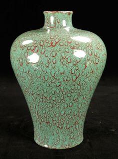 Chinese Jun Glazed Porcelain Mei Vase Qianlong mark on base