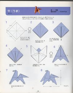 Resultado de imagem para presepios de origami