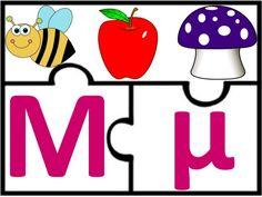 Παιχνίδι αλφαβήτας / Για παιδιά του νηπιαγωγείου της πρώτης δημοτικού… Learning Activities, Montessori, Projects To Try