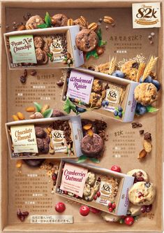 The Cookies Factory (Packaging + Poster Design)