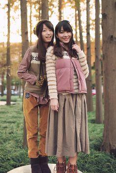 urbanNATURES Mountain Style: Corduroys, Sweater & Vest