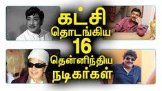 எம்.ஜி.ஆர் முதல் கமல்ஹாசன் வரை கட்சித் தொடங்கிய தென்னிந்திய நடிகர்கள்! Cinema Actors Who Own political Parties!