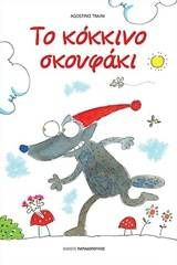 Ebooks, Snoopy, Animals, Fictional Characters, Animales, Animaux, Animal, Animais, Fantasy Characters