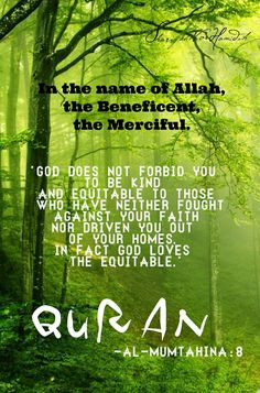 words from QURAN