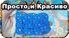 #17. Узор паутина, вязание крючком для начинающих, crochet.