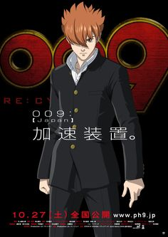009  / Joe Shimamura Voiced by: Mamoru Miyano (Japanese), Johnny Yong Bosch (English)