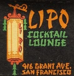 LIPO Cocktail Lounge San Francisco #Matchcover To order your business' own branded #matchbooks or #matchboxes GoTo: GetMatches.com or CALL 800.605.7331 Today!