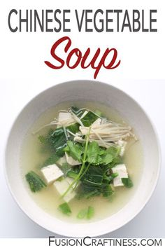 A clean and clear soup with subtle flavors and depth. This authentic Chinese soup is easy and super satisfying. Chinese Vegetable Soup, Chinese Vegetables, Veggie Soup, Vegetarian Soup, Vegetable Recipes, Vegetarian Recipes, Veggie Dishes, Chinese Soup Recipes, Authentic Chinese Recipes