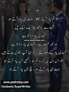 Suno Tum Yaad Aatay Ho Bohot He Yaad Aatay Ho Tumharay Saath Beeta Aik Aik Pal Tumhari Yaad Dilata Hai Wo Lamha Muhabbat... sad poetry in urdu | sad poetry quotes | sad poetry status | sad poetry in english | sad poetry in urdu love | #urdupoetry | sad poetry in urdu girls | urdu sad poetry | sad poetry sms | sad poetry in urdu 2 lines | couple quotes | very sad poetry in urdu images | sad poetry about love | sad poetry about life | new sad poetry | #sadpoetry | #sadpoetryinurdu… Love Poetry Urdu, Poetry Quotes, Sad Quotes, Urdu Image, Beautiful Moon, Couple Quotes, Italy Vacation, Allah, English
