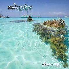 Antipaxos Island, Greece - Travel Tips Vacation Places, Vacation Destinations, Dream Vacations, Vacation Spots, Places To Travel, Places To See, Romantic Vacations, Romantic Travel, Beautiful Islands