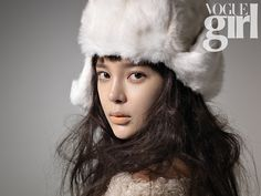 Park Si Yeon in Vogue Girl Korea January 2011 Preview