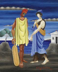 Εγγονόπουλος Νικος-Ulysses and Penelope