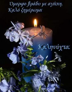 Good Night, Tea Lights, Candles, Quotes, Kunst, Nighty Night, Quotations, Tea Light Candles, Candy