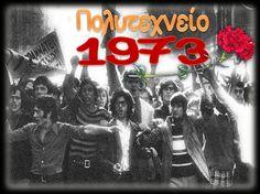 Πολυτεχνείο - 17η Νοέμβρη 1973