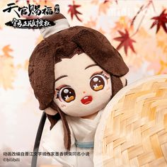 Manga Cute, Kawaii Plush, I Give Up, Cute Anime Wallpaper, Blessed, Crochet Hats, Felt, Teddy Bear, Diy