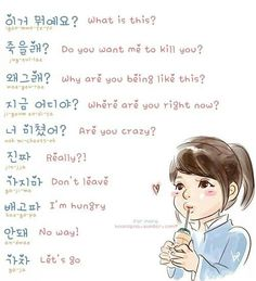 I know these already but need to learn the Hangul characters