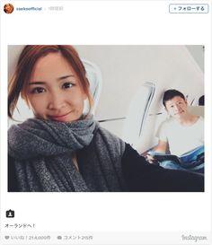 紗栄子と彼氏のツーショット写真!ナチュラルメイクで機内から