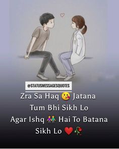 Best Good Morning Status for Love, Friends and Family Romantic Quotes For Girlfriend, Couples Quotes Love, Love Quotes For Boyfriend, Girlfriend Quotes, Funny Good Morning Greetings, Romantic Good Morning Messages, Romantic Messages, Romantic Status, Romantic Shayari
