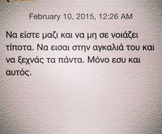 Quotes.# από τον/την Eirini_Del στο We Heart It