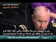 يا قادة الجيش المصري الشرفاء ... ما معني هذا الكلام!؟؟ لم يعد هناك شيئا خافيا!؟