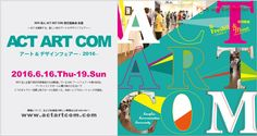 The Artcomplex Center of Tokyo