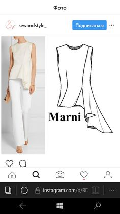 I love how marni use seams in their designs for shaping and draping this top folds like frosting beautiful marni technicaldrawing ontrend illustration fashion design drawing Fashion 2017, Look Fashion, Fashion Dresses, Young Fashion, Fashion Trends, Dress Sewing Patterns, Clothing Patterns, Illustration Mode, Illustration Fashion