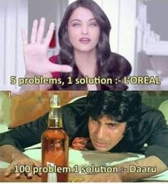 These funny Indian memes will make you laugh untill your stomach hurts Funny Photo Memes, Latest Funny Jokes, Very Funny Memes, Funny Memes Images, Funny Jokes For Adults, Some Funny Jokes, Funny Relatable Memes, Funny Facts, Funny Videos