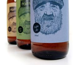Cordovero Brewery packaging, designed by Eyal Baumert.