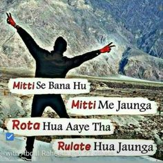 Bad Words Quotes, Attitude Quotes For Boys, Funny Quotes For Teens, Life Quotes, Attitude Status, Death Quotes For Loved Ones, Attitude Shayari, Heartbroken Quotes, Cute Love Quotes
