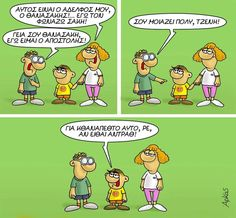 Funny Cartoons, Peanuts Comics, Funny Quotes, Lol, Memes, Cute, Funny Stuff, Instagram, Humor