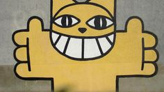 THE CASE OF THE GRINNING CAT CHATS PERCHÉS directed by CHRIS MARKER France, 2004 -French documentarian and cinema-essayist Chris Marker reflects on French and international politics, art and culture at the start of the new millennium.