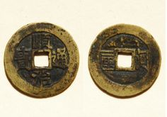 A 'Shun Zhi Tong Bao'(顺治通寶) brass 1 cash coin cast from 1653-1657 AD during the reign of Emperor Shunzhi (1644-1661 AD). The reverse side of this 'Yi Li' (one li = .0373 grams) series issue features the Chinese character 'He' (河) indicating this coin was cast at the Kaifeng Mint located in Henan Province.   25mm in size; 4 grams in weight.  S-1400; Hartill 14.3 (Type D); KM 284.