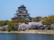 Hiroshima castle. Been there several times.