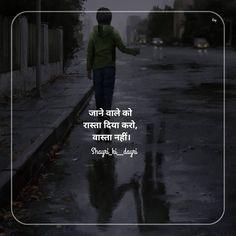 Shyari Quotes, Motivational Quotes In Hindi, Crazy Quotes, Sad Love Quotes, Joker Quotes, Romantic Love Quotes, Hindi Quotes, Girl Quotes, Happy Quotes