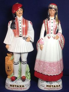 "Metaxa Ouzo Greek Man/Lady Decanters Bottles 1970 18"" Liquor Bottle, Red, Empty"