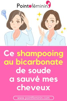 Ce shampooing au bicarbonate de soude a sauvé mes cheveux #cheveux #shampoing #croissance #perte #bicarbonate Family Guy, Hair, Beauty, Baking Soda Shampoo, Homemade Shampoo, Personal Hygiene, Beauty Illustration, Strengthen Hair, Griffins